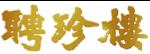 Chinrou|株式会社 三木森