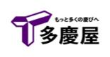 takeiya|株式会社 三木森